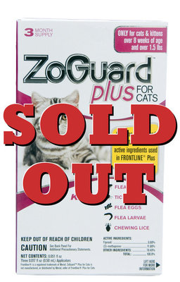 ZoGuard Plus for Cats - 3 pack [12 Days]