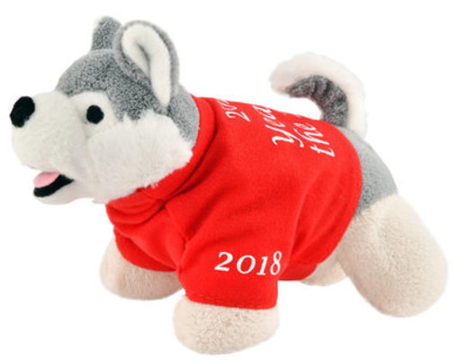 "2018 ""Year of The Dog"" Plush Toy"