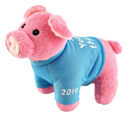 "2019 ""Year of the Pig"" Plush Dog Toy"