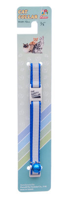 Jeffers Adjustable Reflective Stripe Cat Collars