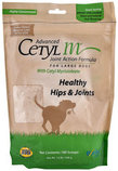 Advanced Cetyl M Joint Powder for Large Dogs, 1.2 lb