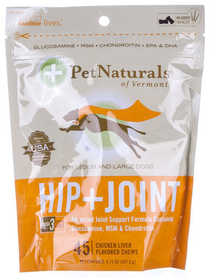 HIP + JOINT Bone Shaped Chews, Medium/Large Dog (45 count)