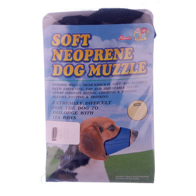 "Neoprene Dog Muzzle - sz 0 (4"")"
